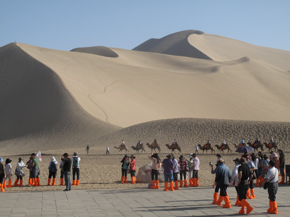Dunes in Dunhuang